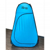 Ovation Gear Pop-Up Changing Tent 2