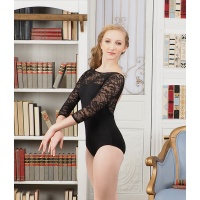 Suffolk Grace Kelly Leotard